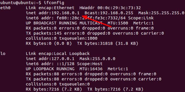 Как узнать IP-адрес роутера в Linux