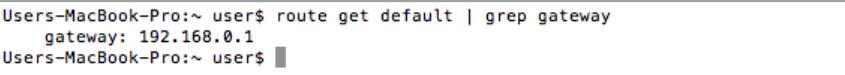 Поиск IP-адреса роутера в MacOS