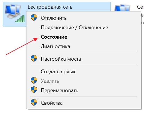 IP-адрес для входа на 192.168.1.1 по admin admin